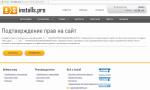 installspro3.png