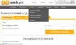 installspro5.png
