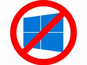 Обновление до Windows 10 - убираем уведомление