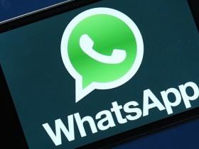 WhatsApp позволяет обмениваться документами
