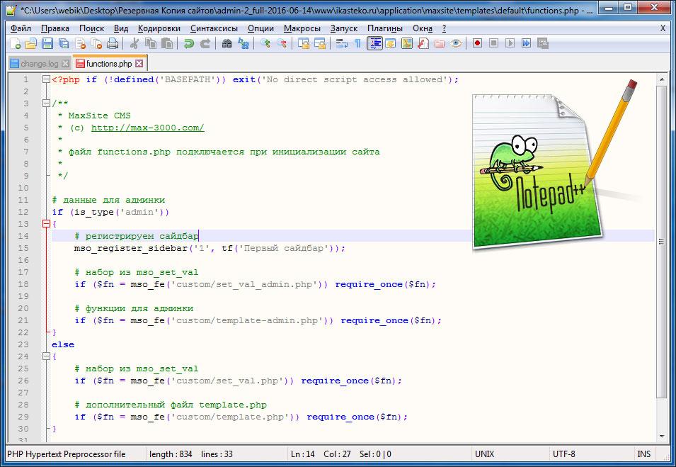 Скачать программу windows notepad
