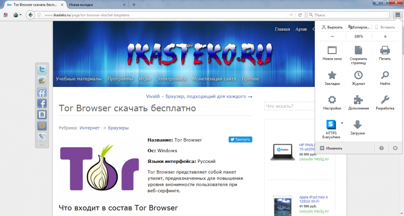 tor4.png