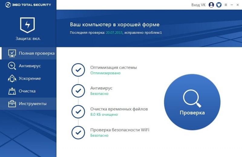 screenshot.ru-af4efdf4.jpg