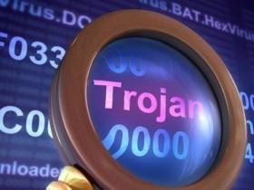 Что такое троянский вирус?