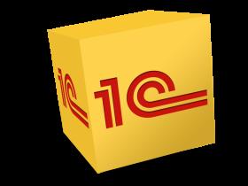 """УПД на основании документа """"Поступление товаров и услуг"""" для БП 3.0"""