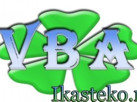 Структура редактора VBA (Visual Basic for Applications)