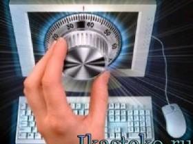 Основные понятия и определения  информационной безопасности