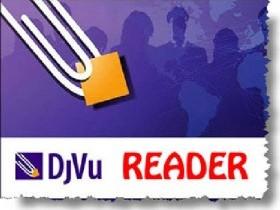 Скачать DjVu Reader