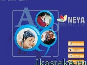 Английский язык для взрослых (2010) PC