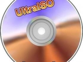 UltraISO 9.5.3.2901 (RUS)