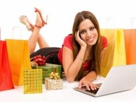 Выгодные интернет магазины