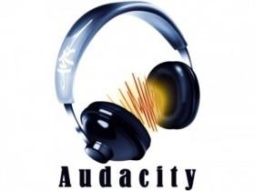 Audacity скачать бесплатно + lame_enc.dll