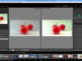 Adobe Lightroom 5.6