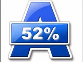 Скачать Alcohol 52 %