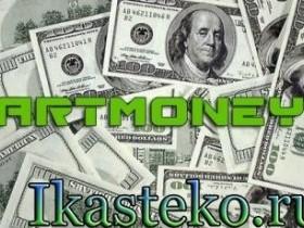 ArtMoney PRO 7.41 Portable (2013, RUS )