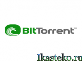 Скачать BitTorrent для windows 7,8,XP