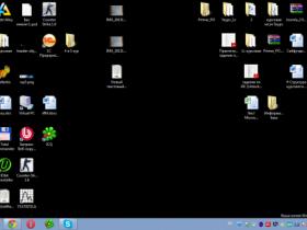 Ваша копия Windows 7 не является подлинной. Сборка 7601.