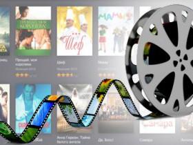 Онлайн кинотеатры, какие популярны?