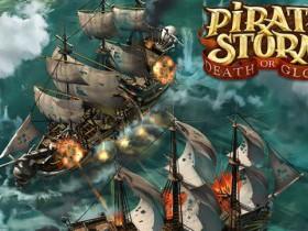 Piratestorm - пиратская сага
