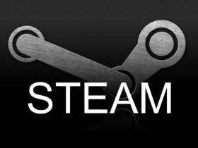 Steam — потрясающая игровая интернет-платформа
