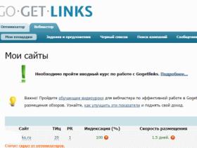 Gogetlinks - биржа вечных ссылок