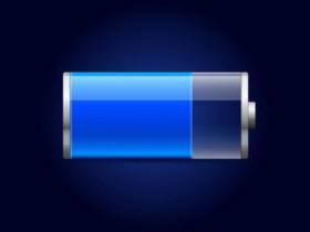 Ученые разработали технологии, позволяющие держать заряд телефона до 20 лет