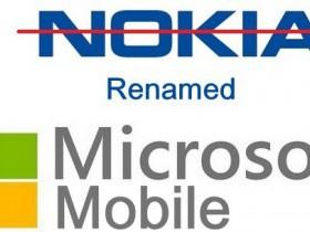 Американский гигант Microsoft откажется от бренда Nokia, который он выкупил в апреле 2014 года
