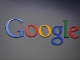 Гугл запустила исследовательский проект по квантовой вычислительной системе