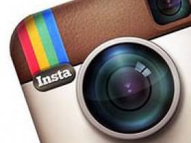 Новые инструменты Instagram для своих рекламодателей