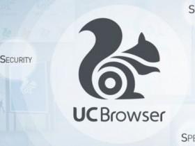 UC Browser поможет пользователям справляться с рекламой