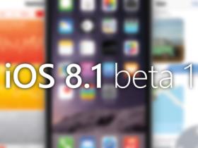 20 октября Apple выпустит iOS 8.1 с поддержкой Apple Pay