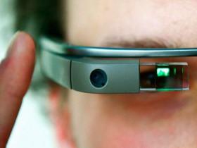 Samsung представит свои очки дополненной реальности
