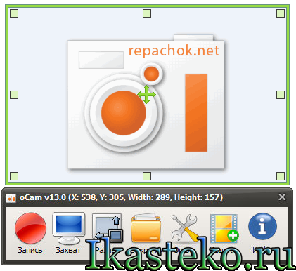 oCam Screen Recorder 13.0 Полная и Portable версии PC