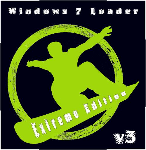 Торрент windows 7 loader extreme edition.